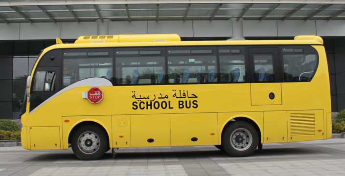 40 Seater School bus